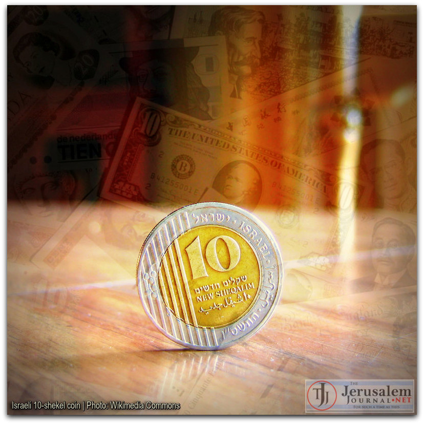 10 shekel coin standing on edge Photo Wikimedia Commons LOGO