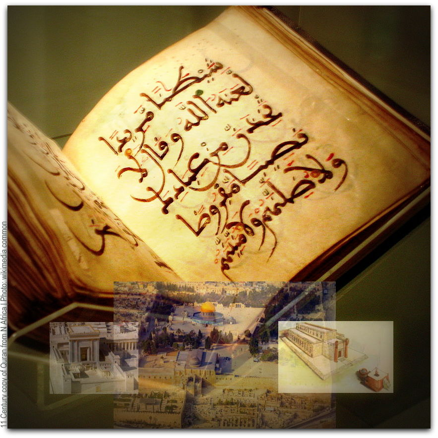 11th cent Quran Photo Wikimedia common BLENDED