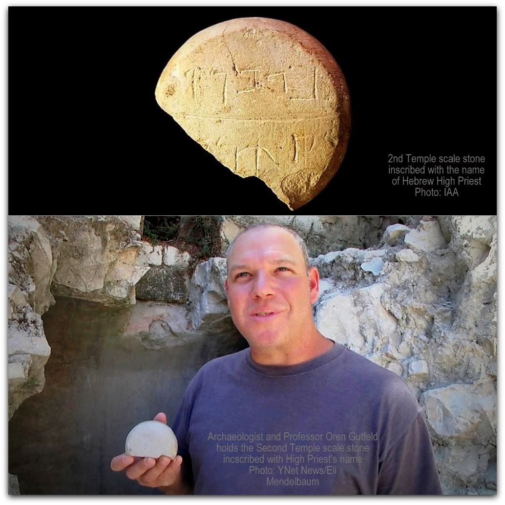 2nd Temple priestly scale stone with Oren Gutfeld Photos IAA and YNet