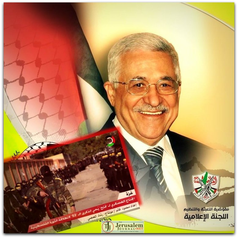 Abbas celebrating 52 year anniversary of Fatah blended with Fatah marching in Gaza Photos Twitter Fatah and Gatestone Inst accounts LOGO DP