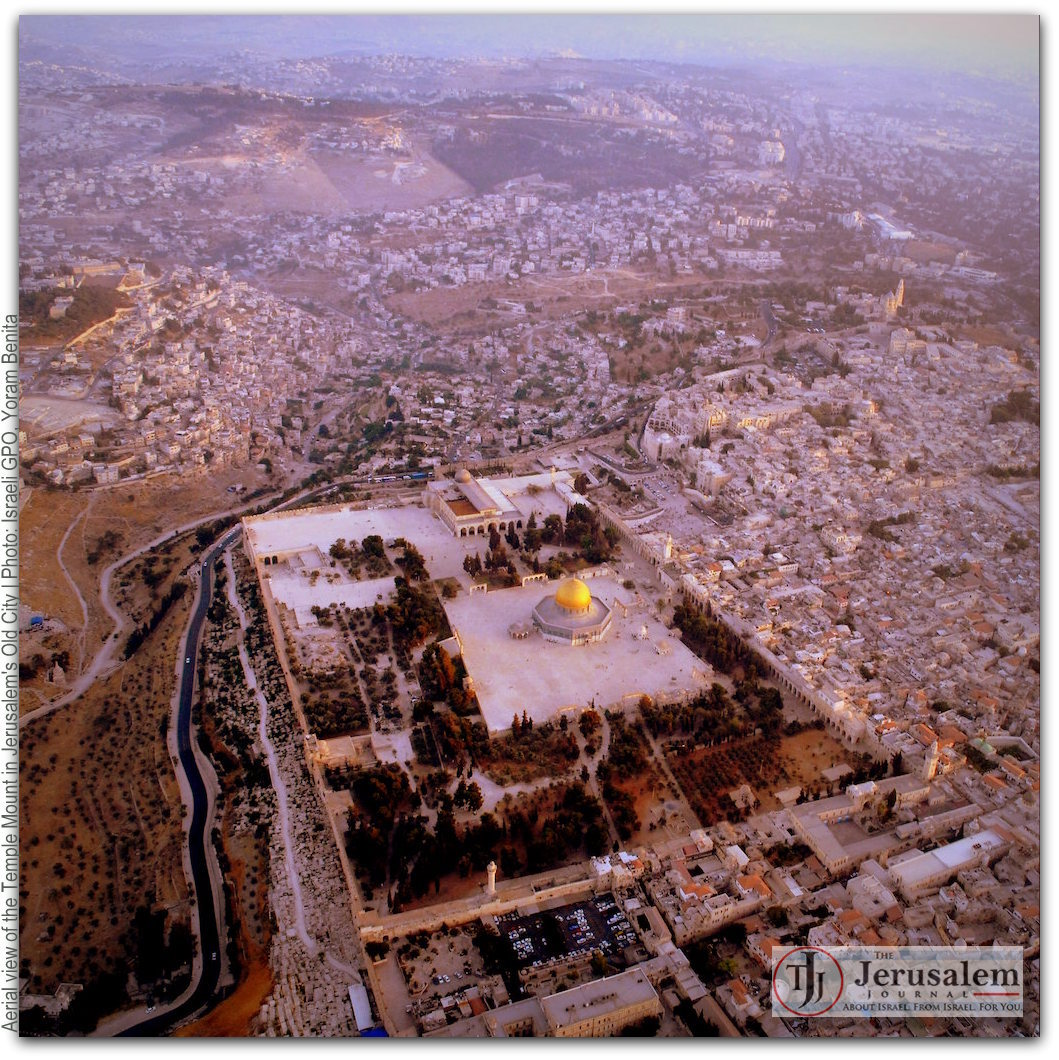 Aerial view of Jerusalems Temple Mount Photo Israeli GPO Yoram Benita WITH LOGO