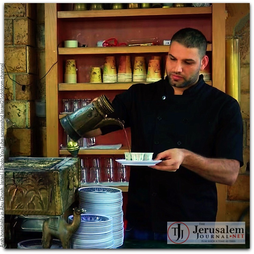 Arab hospitality in Abu Ghosh Photo YouTube screenshot Israel21cdotcome channel LOGO