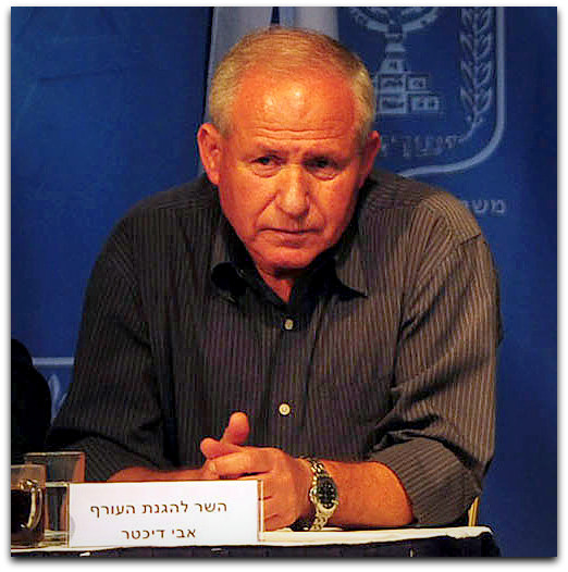Avi Dichter in 2012 Photo Israel GPO by Kobi Gideon