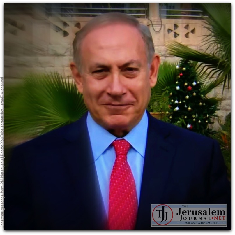 Christmas greetings from Benjamin Netanyahu Photo YouTube screenshot IsraelPM channel LOGO