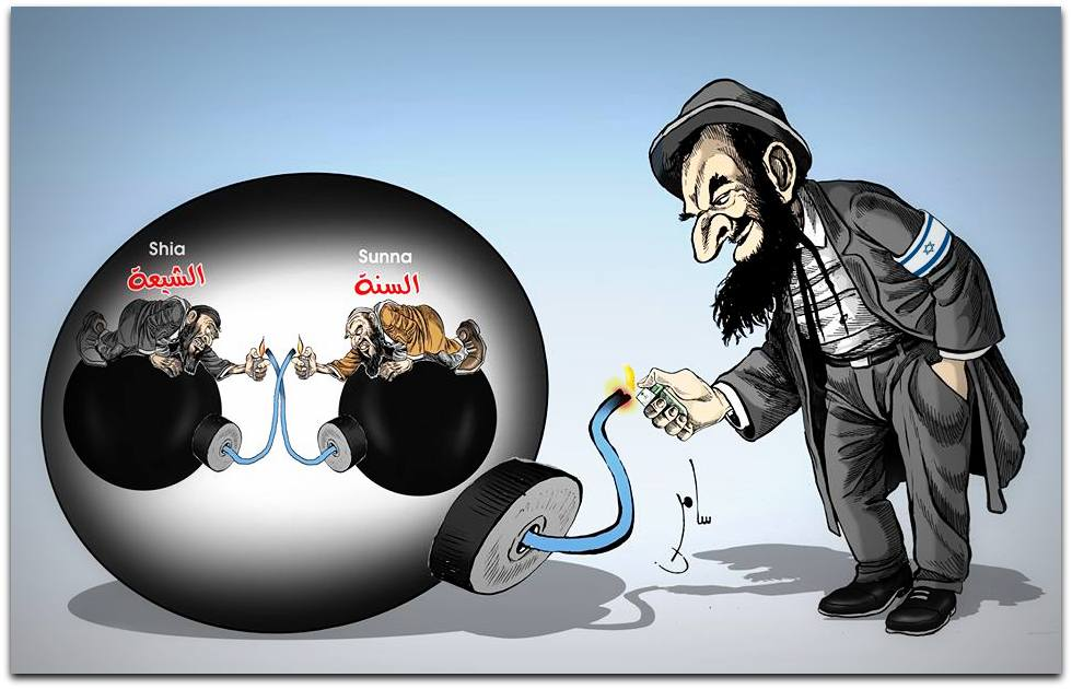 Fatah anti semitic cartoon - Jews blowing up the Muslim world | Photo: The Fateh Media website at http://www.fatehmedia.ps/page-30911.html