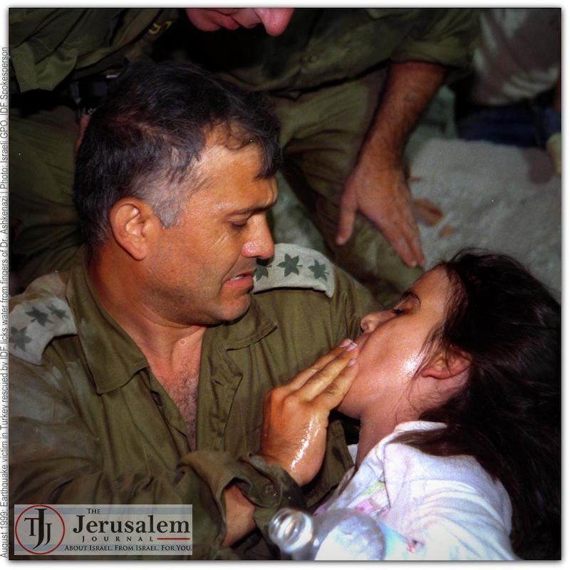 Earthquake victim in Turkey 1999 rescued by IDF after four days Photo Israeli GPO IDF Spokesperson w LOGO