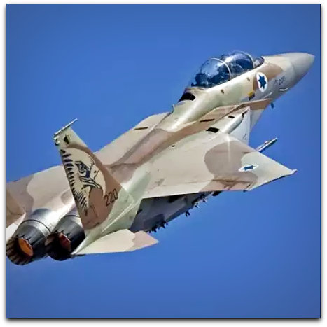 F-15I Raam of the IDF Photo The Newshub dot com