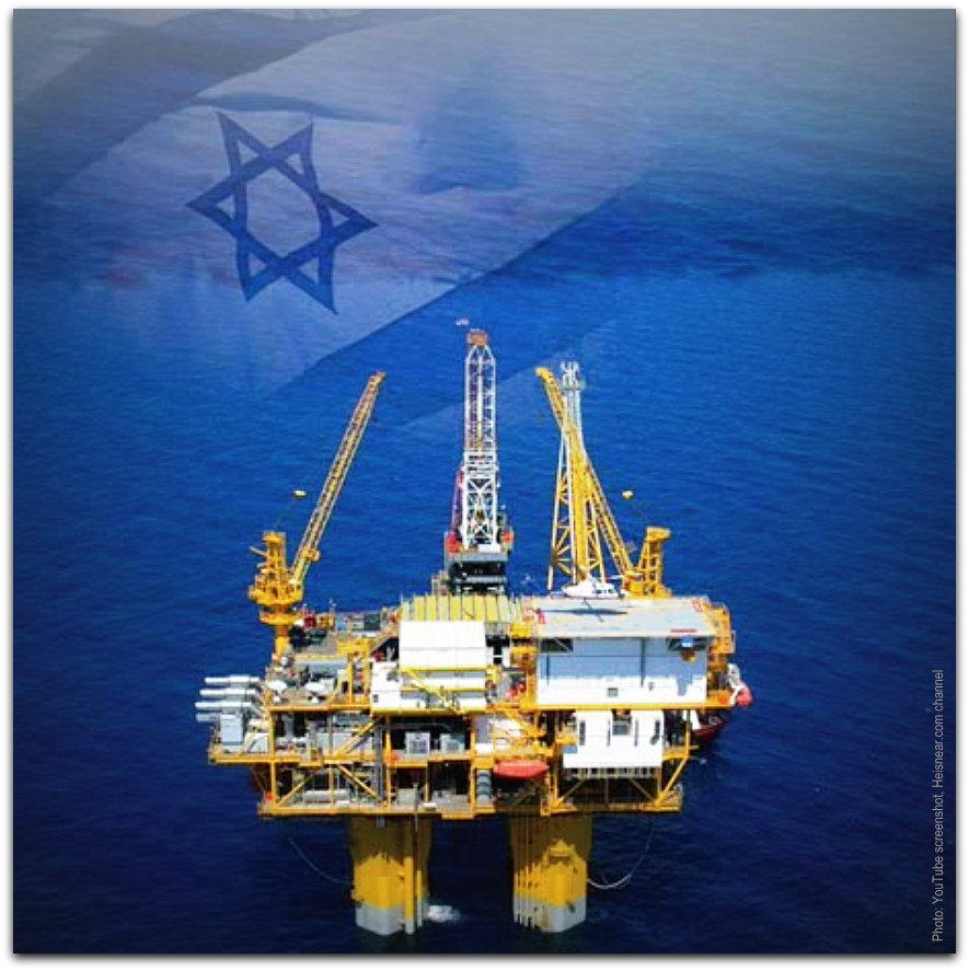 Gas drilling platform with Israeli flag Photo YouTube screenshot Heisnear.com channel