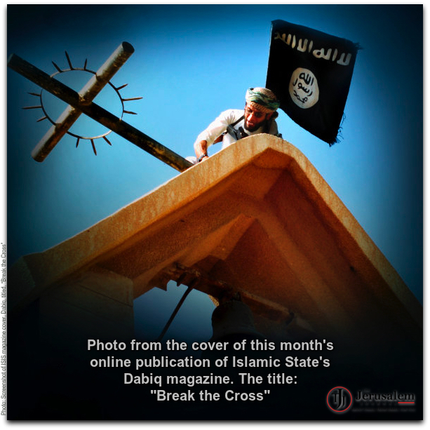 ISIS Magazine cover Break the Cross Photo screenshot of online copy of Dabiq CAPTION