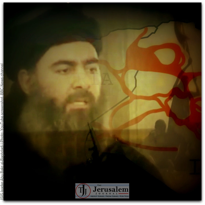 ISIS leader Abu Bakr al Baghdadi Photo YouTube screenshot BBC channel w LOGO