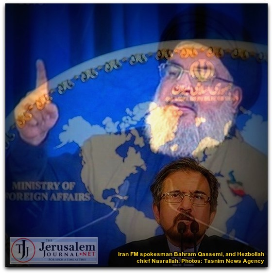 Iranian FM spokesman and Hezbollahs Nasrallah Photos Tasnim News Agency LOGO