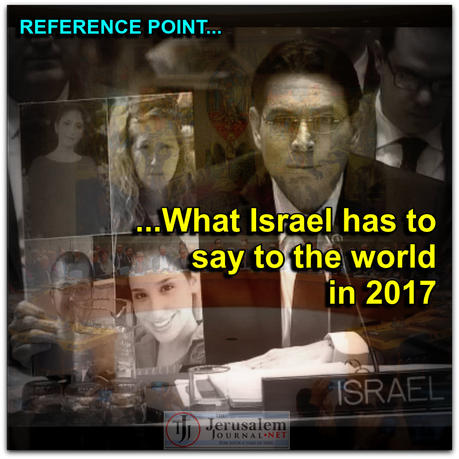 Israel has a message for the world in 2017 | Photos: UN TV screenshot and Wikimedia Commons