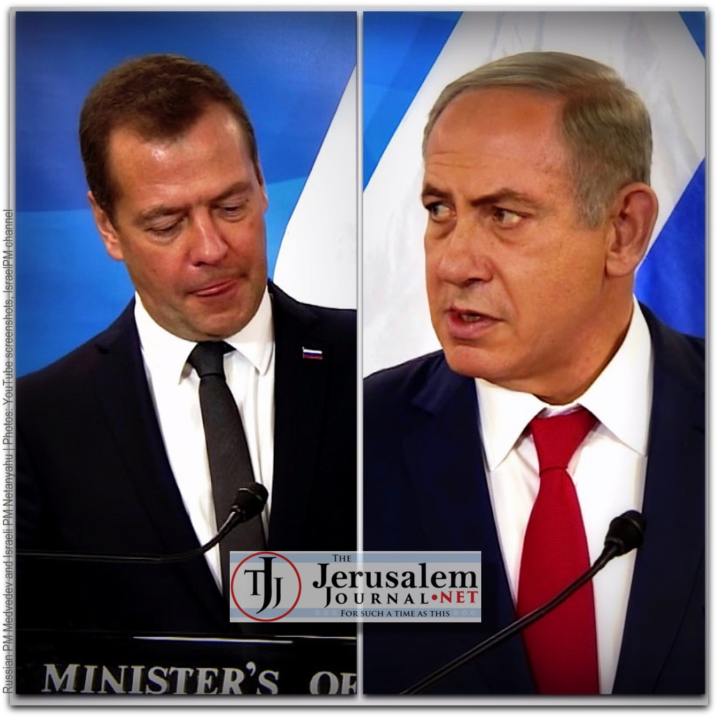 Medvedev with Netanyahu Photo YouTube screenshot IsraelPM channel MONTAGE LOGO