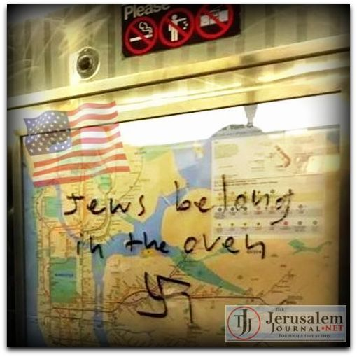 Montage Graffiti on NY subway Jews belong in the oven Photo Gregory Locke on FB DROPSHADDOW