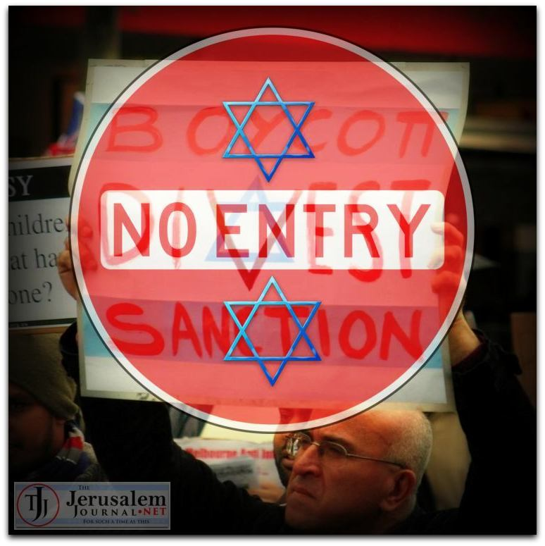 Montage BDS protestors and No Entry Photos Wikimedia Commons LOGO
