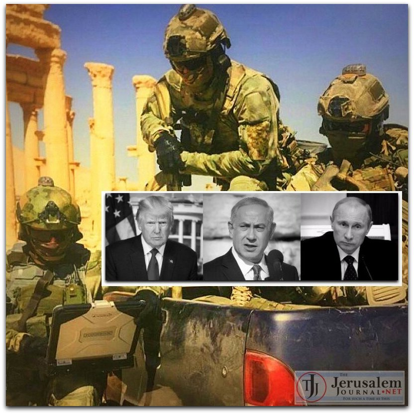 Montage Russia special forces in Palmyra Photo Debka co il LOGO