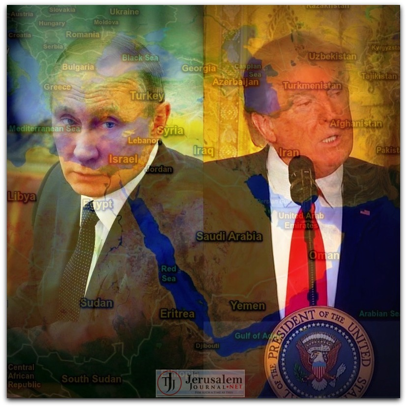 Montage Trump Putin collage overlay ME Map Photos Kremlin website and WH YT channel and Google Maps LOGO