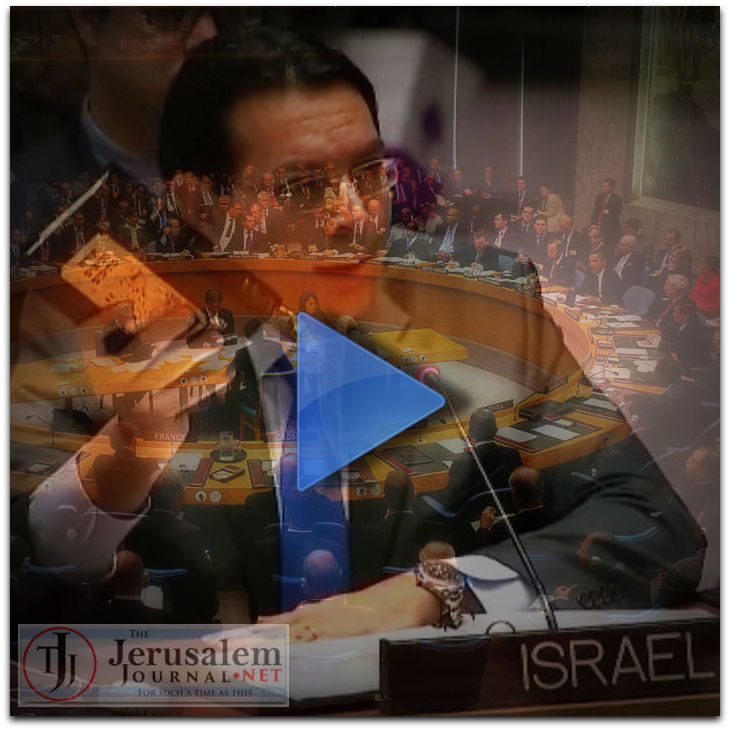 Montage UNSC and Danny Danon Photos Wikimedia Commons and YT screenshot Assaf Chriqui channel PLAY ARROW