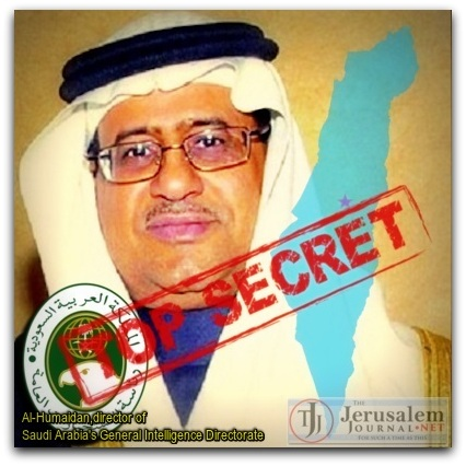 Montage Al-Humaidan Director of Saudi Arabias General Intelligence Directorate Photo whatsupic dot com