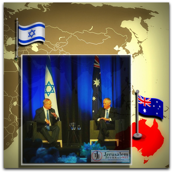 Montage map and Netanyahu and Australi PM Turnbull on 22 Feb 2017 Photo Israel GPO Haim Zach LOGO