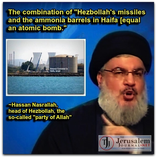 Nasrallah head of Hezbollah threatening Israels ammonia site in Feb 2015 Photo YT screenshot ILTV Israel Daily channel LOGO