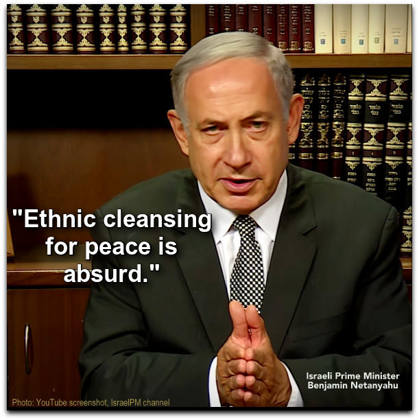 Netanyahu Photo YouTube screenshot IsraelPM channel WITH QUOTE