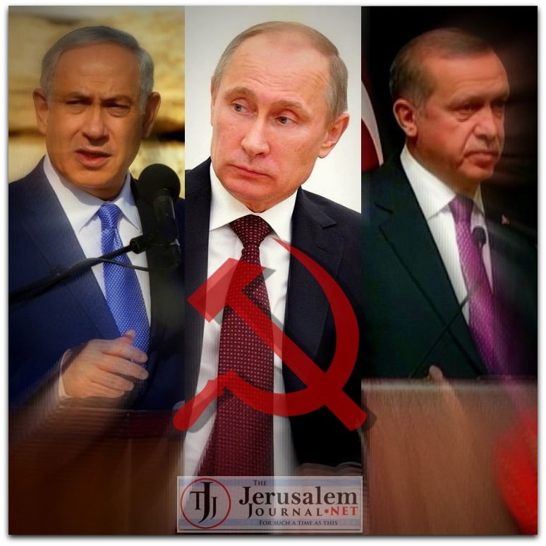 Netanyahu Putin Erdogan Photos YT screenshots and Kremlin website LOGO