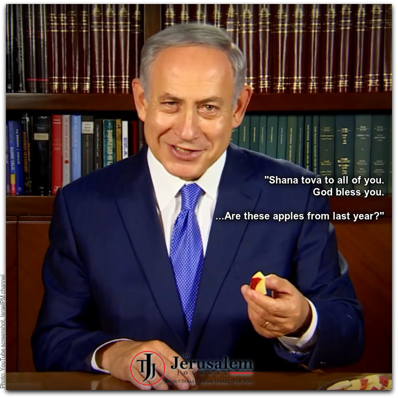 Netanyahu Rosh Hashanah greeting 5777 Photo YouTube screenshot IsraelPM channel WITH CAPTION