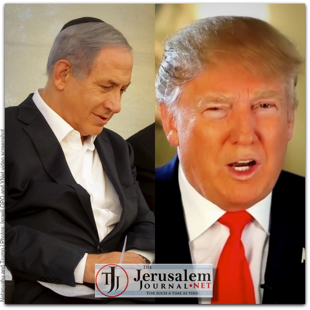Netanyahu Trump Montage Photos GPO and YNet video screenshot LOGO