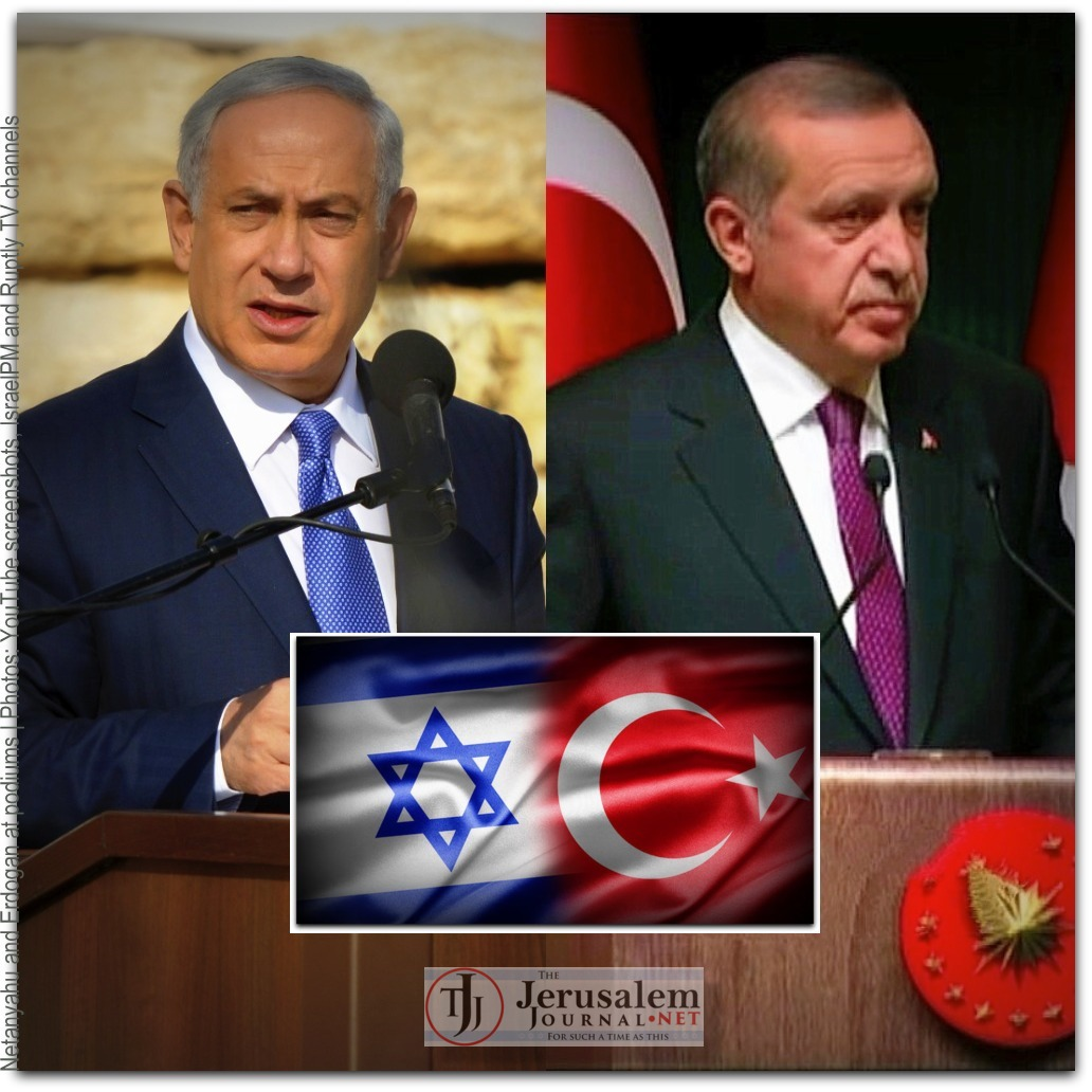 Netanyahu and Erdogan Photos YouTube screenshots IsraelPm and Ruptly TV channels LOGO