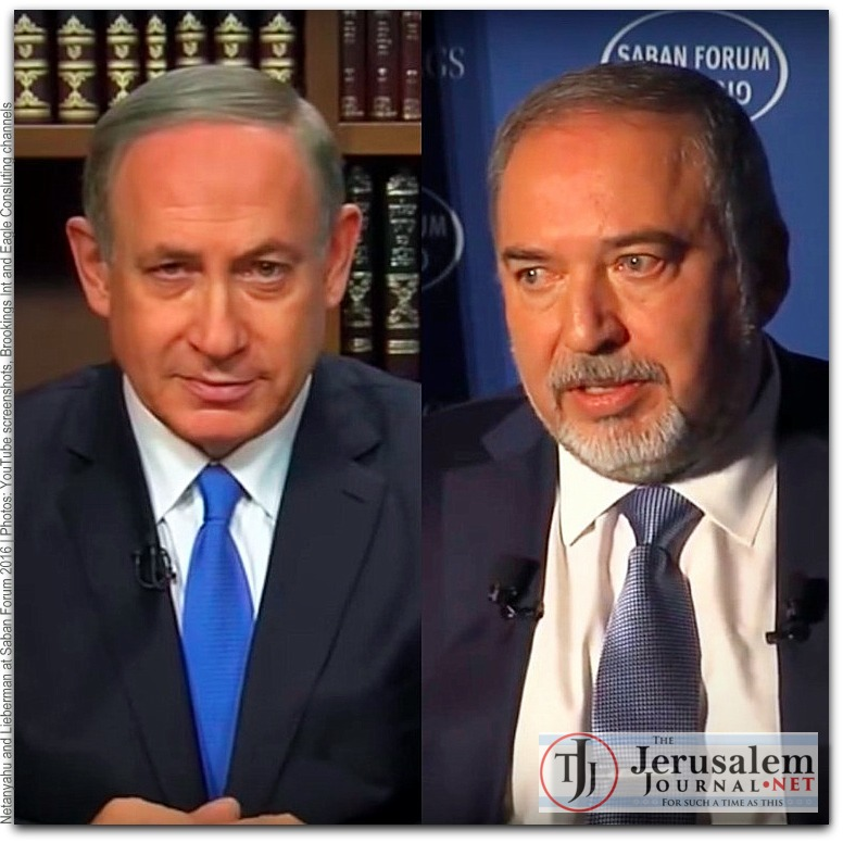 Netanyahu and Lieberman at Saban Forum 2016 Photos YouTube screenshots Brookings Inst and Eagle Consulting channels LOGO