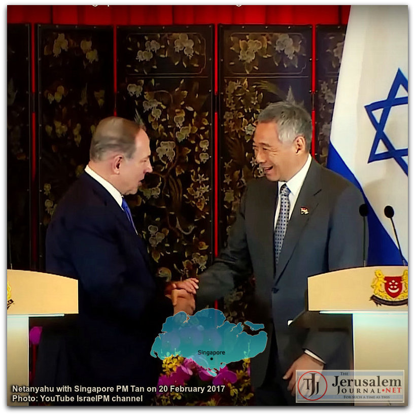 Netanyahu and Singapore PM Tan on 20 Feb 2017 Photo YT IsraelPM channel LOGO
