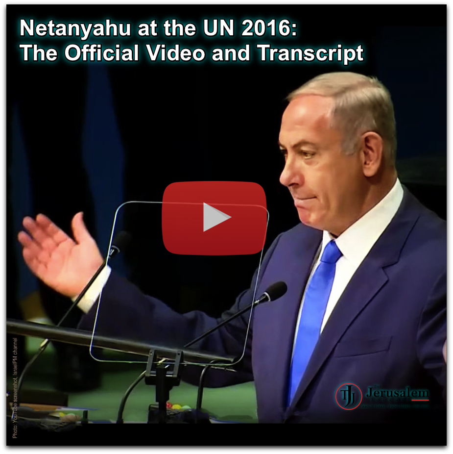 Netanyahu at the UN 2016 Photo YouTube screenshot IsraelPM channel v2a WITH YOUTUBE BUTTON
