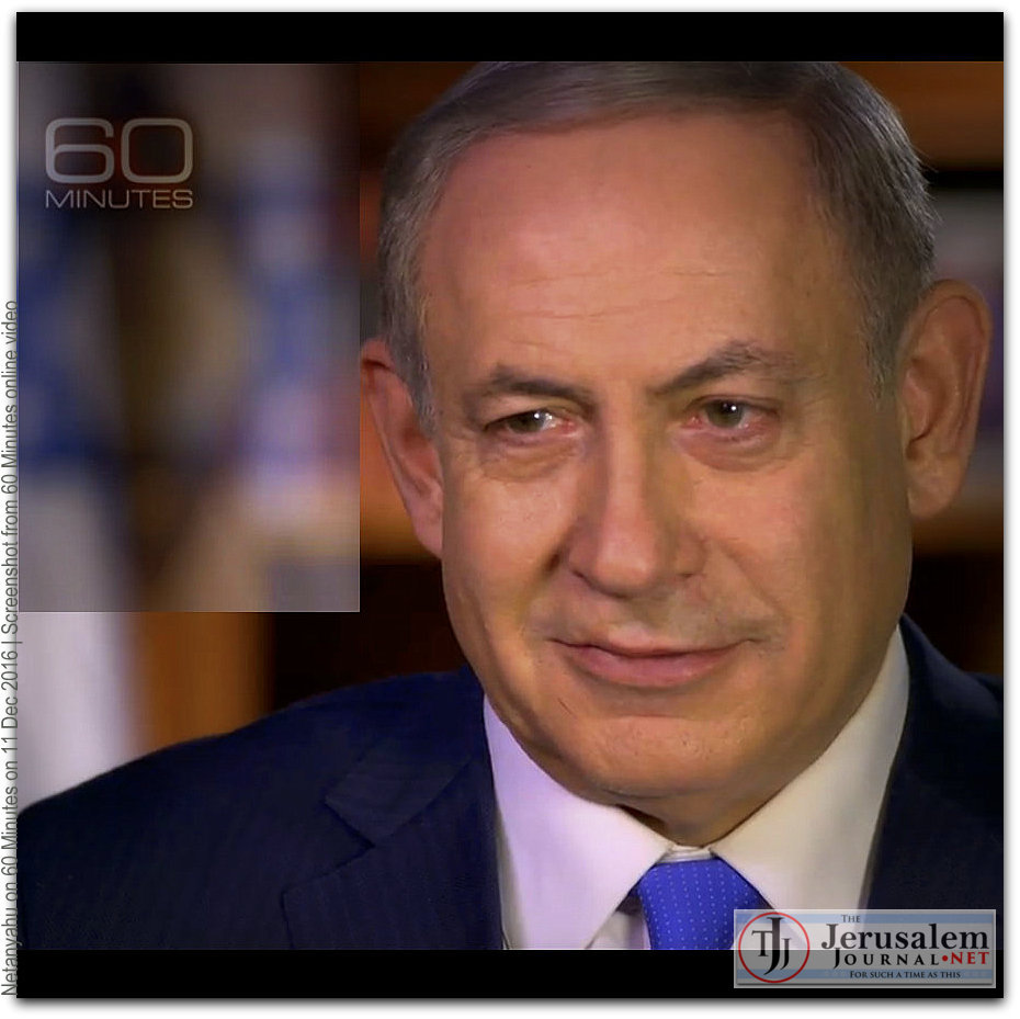 Netanyahu on 60 Minutes on 11 Dec 2016 Photo CBS video screenshot LOGO