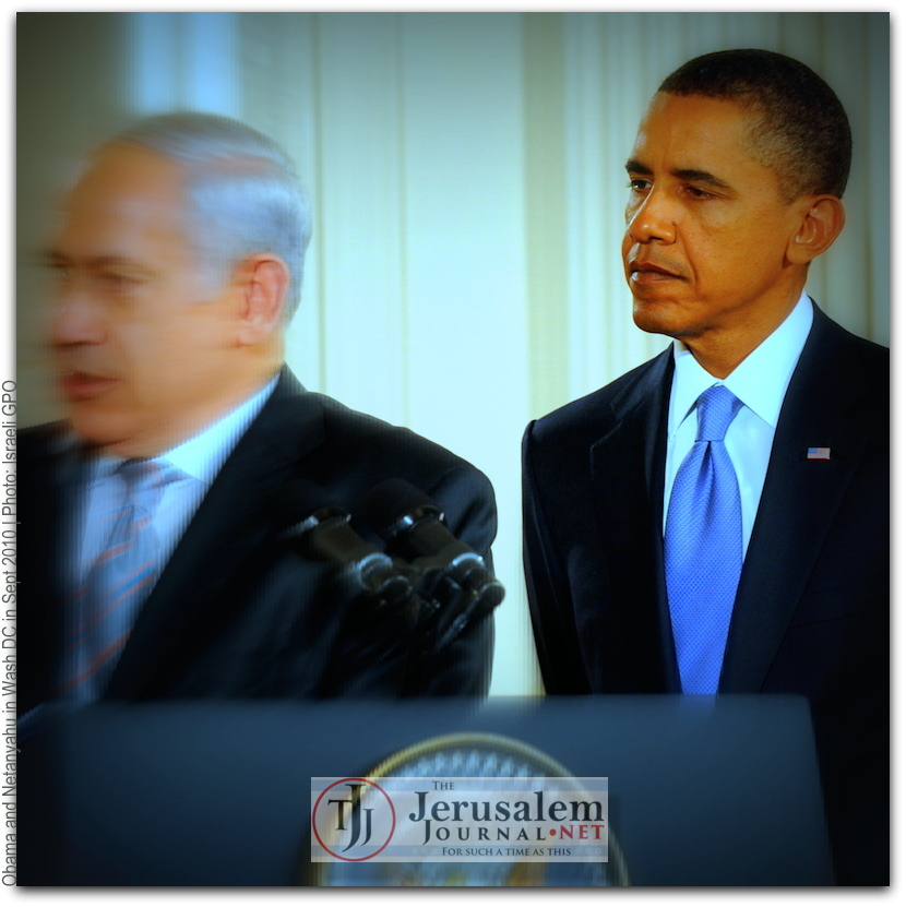 Obama and Netanyahu in DC Sept 2010 Photo Israeli GPO LOGO