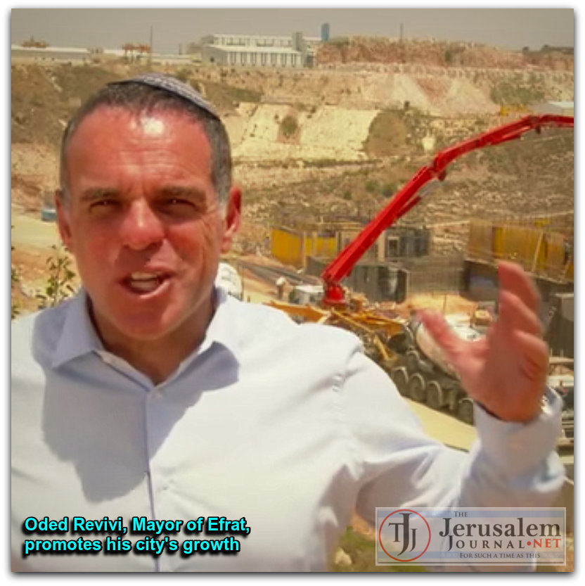 Oded Revivi Mayor of Efrat Photo YouTube screenshot Keren Efrat channel LOGO