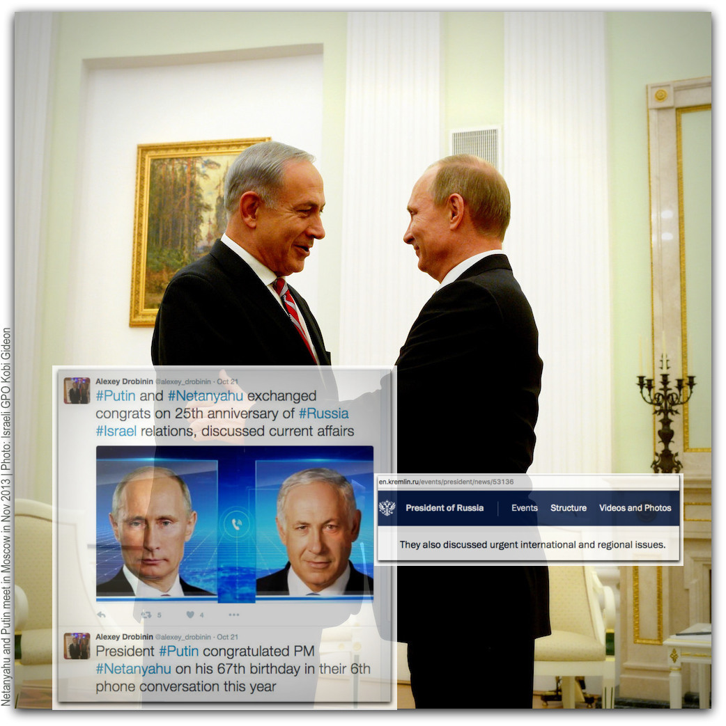 Putin and Netanyahu meet in Moscow Photo Israeli GPO Kobi Gideon OVERLAYS