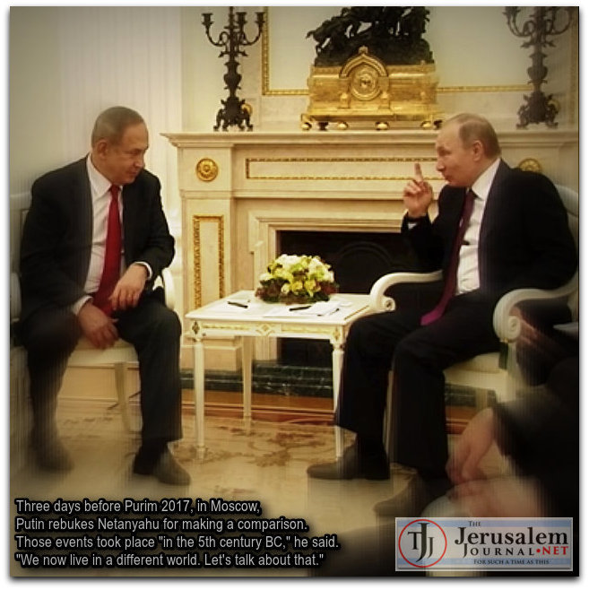Putin rebukes Netanyahu in Moscow on 9 March 2017 Photo YT screenshot IsraelPM channel LOGO