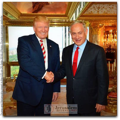 Trump and Netanyahu meet in the US Photo Trump campaign LOGO