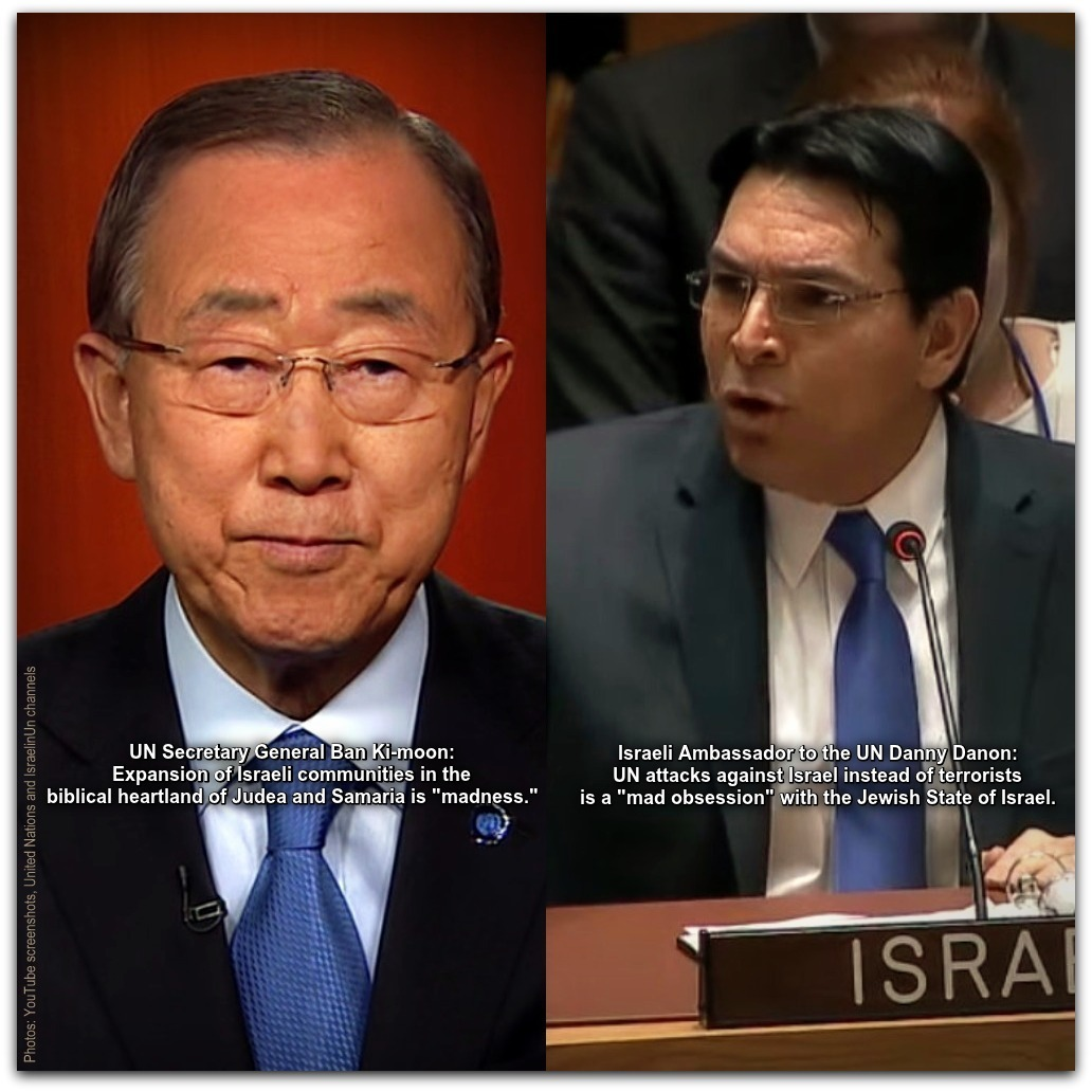 Ban ki Moon and Danny Danon montage Photo YouTube screenshots United Nations and IsraelinUn channels WITH CAPTIONS