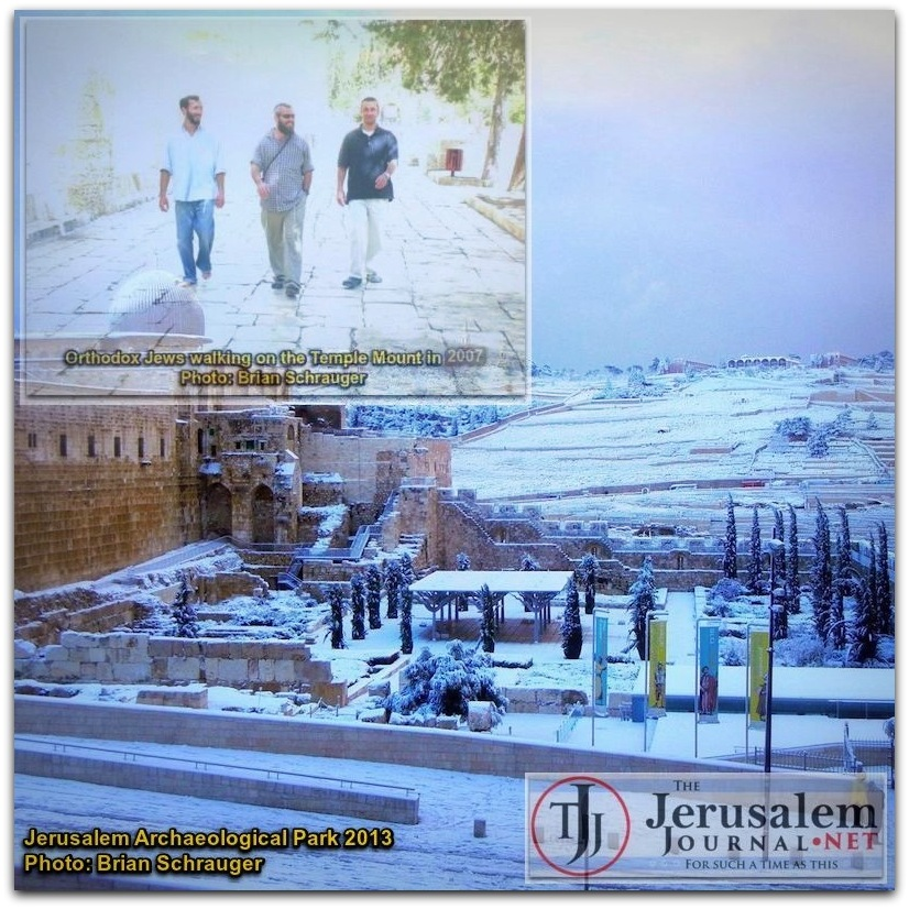 Jerusalem Archaeological Park Winter 2013 Photo Brian Schrauger LOGO b