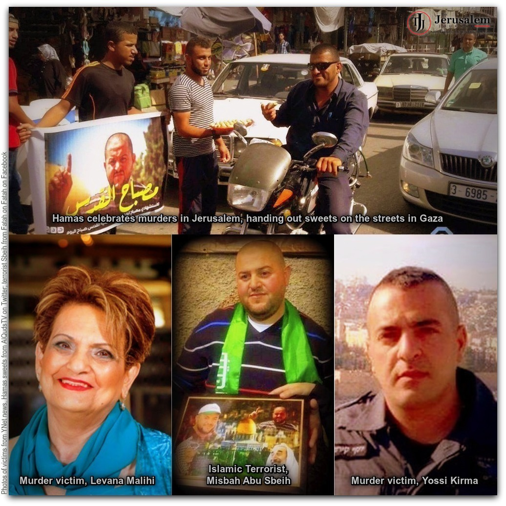 Jerusalem shooting terror attack on 8 Sept 2016 Montage Photos from YNet News and Al Quds TV Twitter and Fateh on Facebook