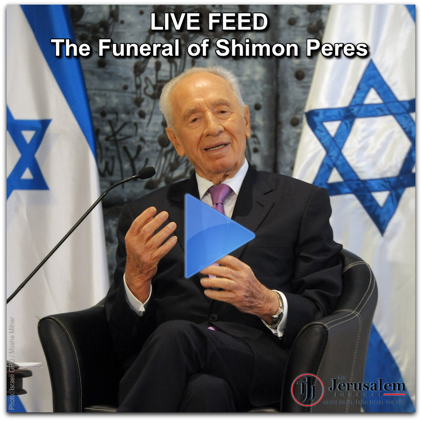 Live feed for funeral of Shimon Peres Photo Israeli GPO Moshe Milner