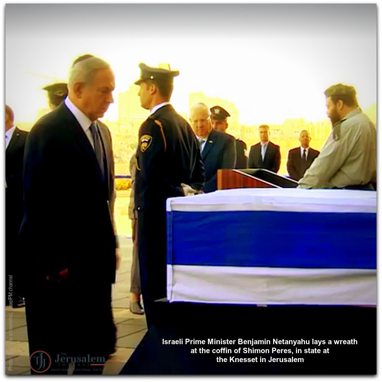Peres body lies in state at the Knesset in Jerusalem Photo YouTube screenshot IsraelPM channel WITH CAPTION