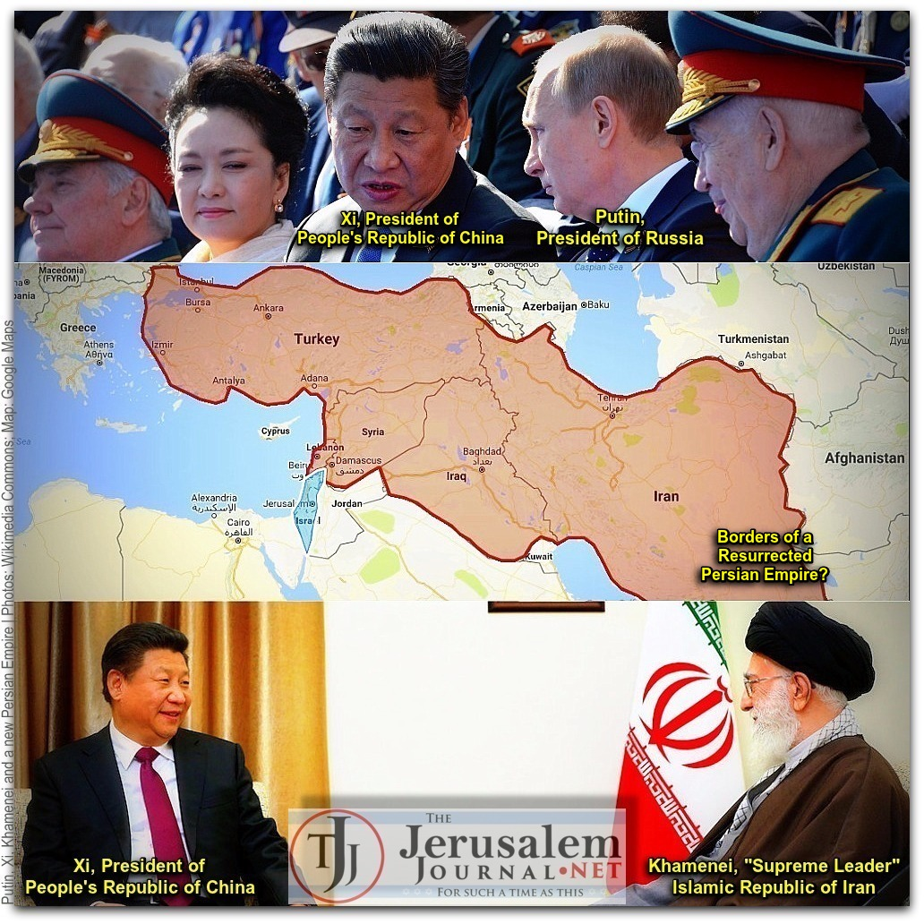 Putin Xi Khamenei New Persian Empire montage Photos Wikimedia Commons Map Google Maps CAPTIONED