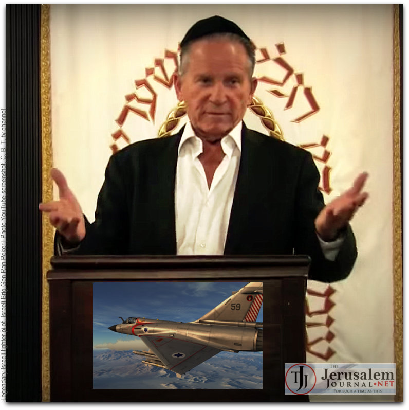 Ran Peker legendary Israeli fighter pilot Photo YouTube screenshot CBT tv channel LOGO