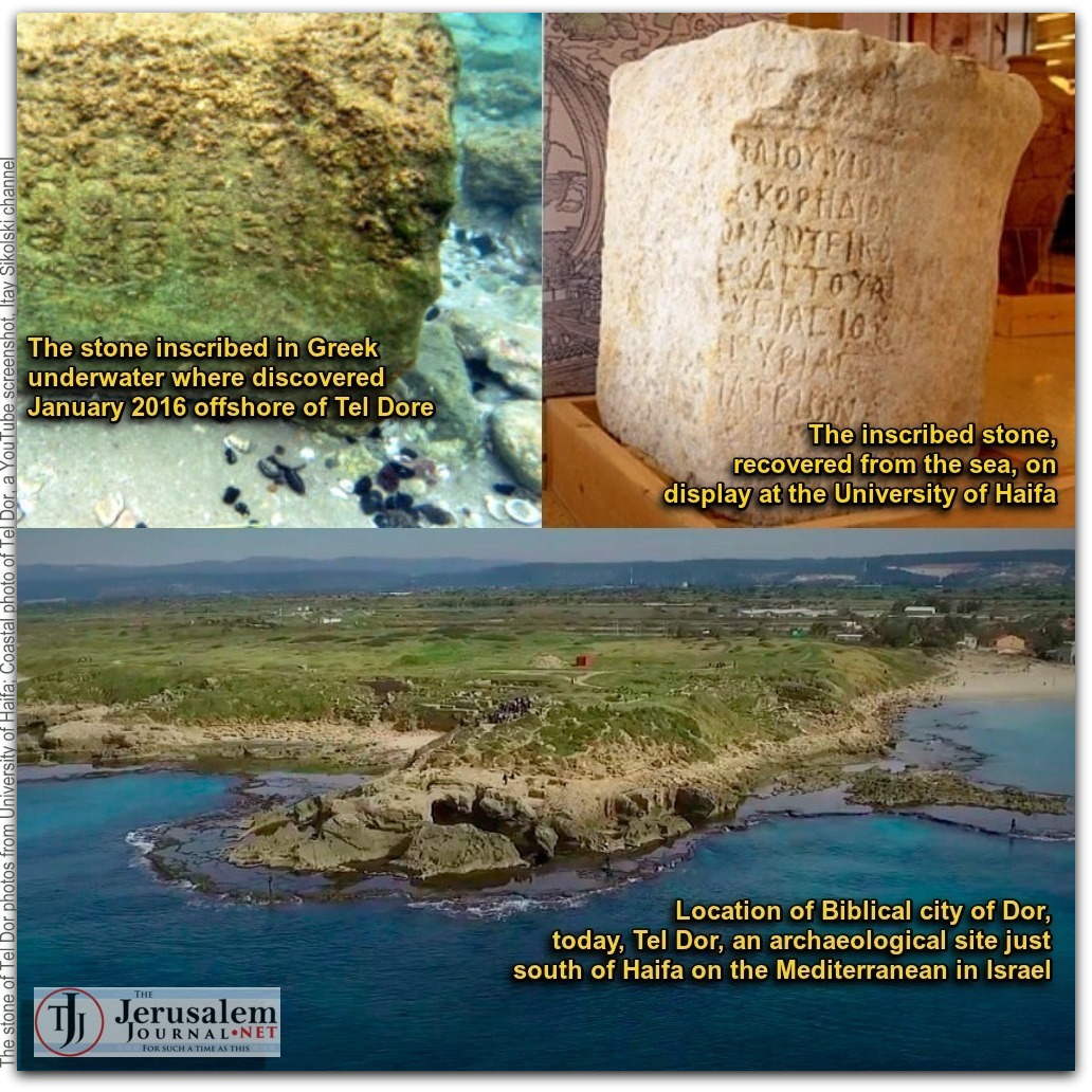 The stone of Tel Dor underwater and on display Stone photos Univ of Haifa Coastal photo YT screenshot Itay Sikolski channel LOGO 01a